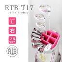 ルーズベルトテディベア レディースゴルフクラブセット フル10本+CB ホワイト RTB-T17 WT ゴルフクラブセット レディ…