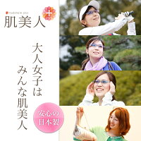 セレブ御用達レディース☆ストレスフリーUVカットサングラス女性用【肌美人+(プラス)】