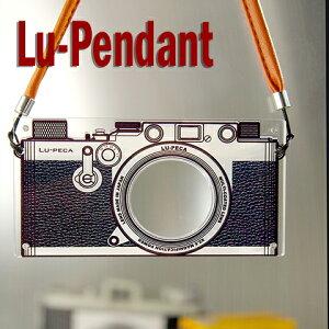 【送料無料】カメラをモチーフにした【IDカードサイズ携帯ルーペ】 ギフト 贈り物 記念品 おしゃれなアクセサリとして 【Lupeca-lf3】 ルペカ単眼 3.5倍 光学ガラス30mm 反射防止付き