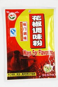 山椒粉 サンショウコ 30g 中国産