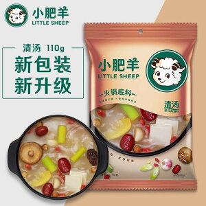 中国お鍋を楽しめる^_^ 小肥羊鍋の素 中華火鍋の素 清湯タイプ 235g