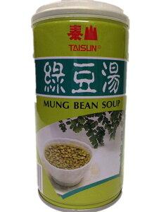 台湾名物飲み物 大人気夏ジュース 健康飲料 泰山緑豆湯(緑豆スープ)