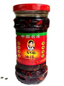 中華ラー油 花生入りラー油