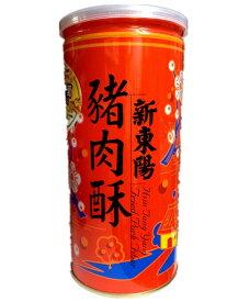 台湾新東陽 肉松(豚肉でんぶ) 250g お粥に、料理のトッピングなどバリエーション豊かで非常に人気ある