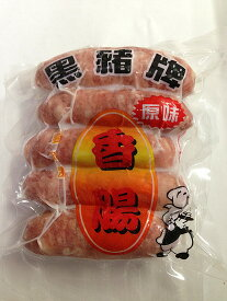 黒猪牌台湾原味香腸(台湾ソーセージ・ウインナー・腸詰) 台湾風味・中華食材・お土産定番