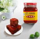 フニュウ 王致和大塊腐乳(紅方) 発酵豆腐 大人気豆腐乳(ドウフールー)