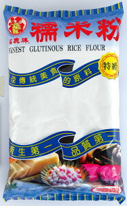 もち米粉 糯米粉(もち米の粉)600g 団子、餅、煎餅、麺類、米粉パンなどの原料となる