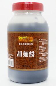 李錦記 甜麺醤(テンメンジャン) 1kg 業務用 回鍋肉、北京ダックのタレに