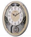 【アウトレット品】リズム時計製電波掛時計 スモールワールドクラッセ 4MN538RH97-23