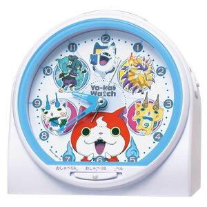 【お取寄せ品】セイコー製 目ざまし時計 妖怪ウォッチCQ139W