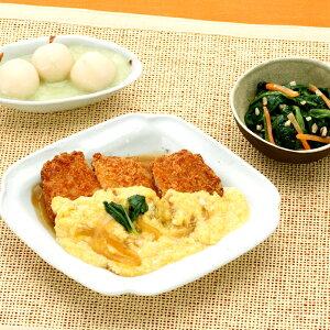 おまかせ健康三彩 「とんかつの卵とじ 439kcal 塩分2.5g」(お惣菜セット)(カロリーコントロール)(ダイエット 料理 DIET)(お惣菜)(惣菜 セット)(ギフト GIFT)(レンジ 冷凍 RANGE)(お弁当)
