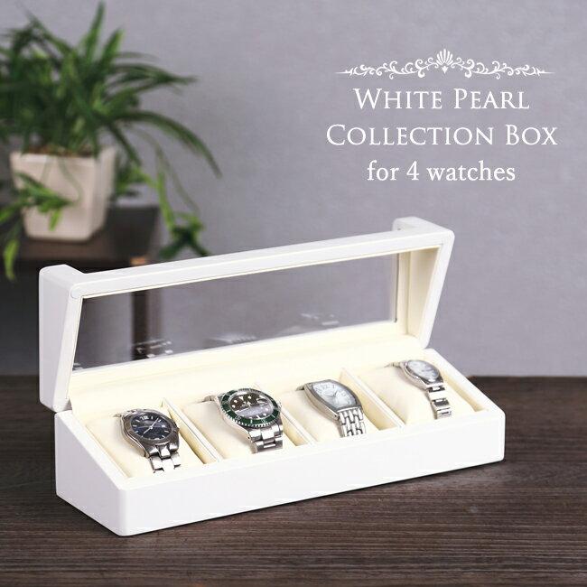 腕時計 収納ケース 4本用 木製 ホワイトパール ウォッチボックス コレクションケース 窓付 IG-ZERO W634
