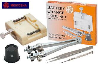 明工宿捨製造電池交換工具安排電池兌換工具安排MKS77200