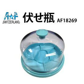 時計工具 伏せ瓶 A&F エーアンドエフ AF18269