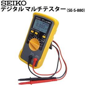 SEIKO セイコー デジタルマルチテスター S-880 QZ クォーツ 腕時計 テスター 計測 測定 電圧 コイル