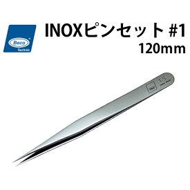 BECO ベコ INOX ピンセット #1 120mm 時計工具 時計修理