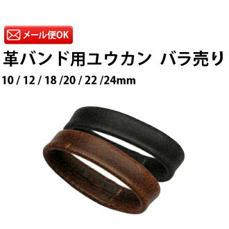 Yu perception selling things loose black / brown 10/12/18/20/22/24mm DE-6059BK/BR for the leather band