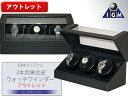 ワインディングマシーン 3本巻 ウォッチワインダー アウトレット 黒合皮 IG-ZERO 110-1