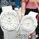 ★送料無料 adidas アディダス ADH2931 ADH3124 スタンスミス ペアウォッチ メンズ レディース 腕時計 ウォッチ 白 ホワイト 緑 グリー...