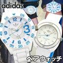 ★送料無料 adidas アディダス aberdeen ペアウォッチ ADH3012 ADH3123 海外モデル メンズ レディース 腕時計 防水 ラバー バン...