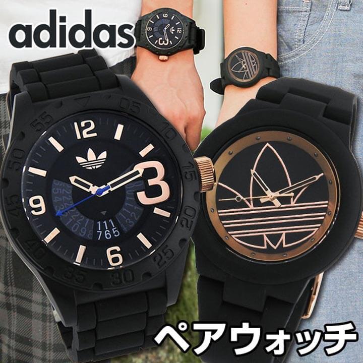 【送料無料】 adidas アディダス ペアウォッチ 海外モデル メンズ レディース 腕時計 ラバー バンド クオーツ アナログ 黒 ブラック 金 ピンクゴールド ローズゴールド カップル 結婚祝い 夫婦 おそろい
