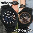 【送料無料】 adidas アディダス ペアウォッチ ADH3082 ADH3086 海外モデル メンズ レディース 腕時計 ラバー バンド クオーツ アナログ 黒 ブラック 金 ピンクゴールド ロー