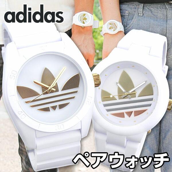 【送料無料】 adidas アディダス ペアウォッチ アバディーン 海外モデル メンズ レディース 腕時計 男女兼用 ユニセックス シリコン ラバー バンド クオーツ アナログ 白 ホワイト 金 ゴールド カップル 結婚祝い 夫婦 おそろい