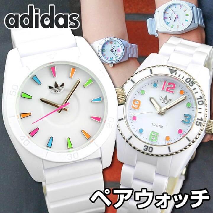 【送料無料】 アディダス ADIDAS adidas originals ペアウォッチ メンズ レディース 腕時計 ウォッチ 白 ホワイト マルチ 誕生日プレゼント ギフト【あす楽対応】 カップル 結婚祝い 夫婦 おそろい