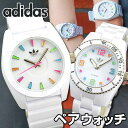 【送料無料】 アディダス ADIDAS adidas originals ADH2915 ADH2941 ペアウォッチ メンズ レディース 腕時計 ウォッチ 白 ホワイト マルチ 誕生日プレゼント ギ