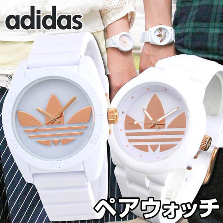 【送料無料】 アディダス ADIDAS adidas originals サンティアゴaberdeen 白 ホワイト 時計 ピンクゴールド ローズゴールド ペアウォッチ カップル 人気 メンズ レディース 誕生日プレゼント ギフト カップル 結婚祝い 夫婦 おそろい