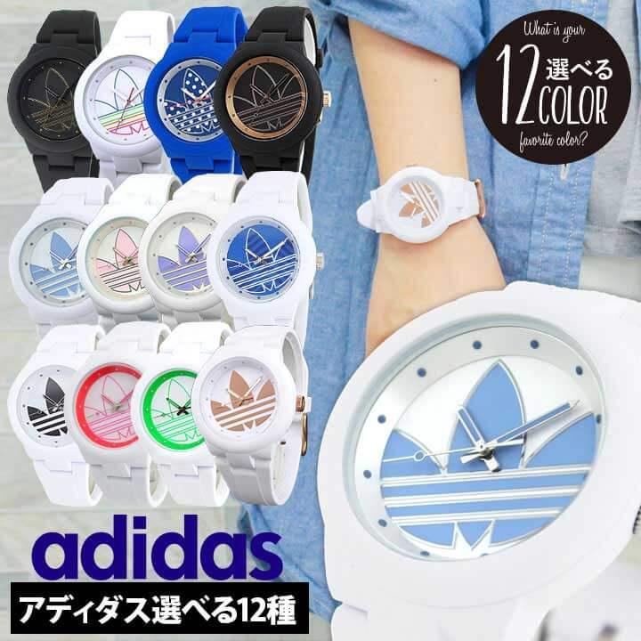 【送料無料】adidas アディダス aberdeen アバディーン 海外モデル レディース 腕時計 黒 ブラック 白 ホワイト ブルー パープル ピンク グリーン 誕生日プレゼント 男性 女性 ギフト