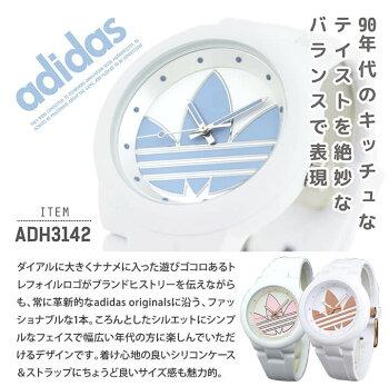 adidasアディダスaberdeenアバディーン海外モデルレディース腕時計黒ブラック白ホワイトブルーパープルピンクグリーン誕生日プレゼントギフト
