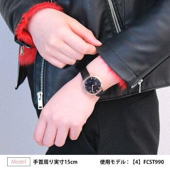 SEIKOセイコーagnesb.アニエス・ベーSAMサムFCRT968FCRT967FCRT966FCST992FCST991FCST990メンズレディース腕時計ペア革ベルトレザーメタル国内正規品商品到着後レビューを書いて7年保証