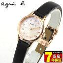 【送料無料】 アニエスベー 時計 agnes b FCSK949 MARCELLO marcello! マルチェロ 国内正規品 レディース 女性 腕ウォ…
