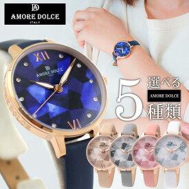 wholesale dealer fae6e a72ed 楽天市場】おしゃれ(腕時計)の通販