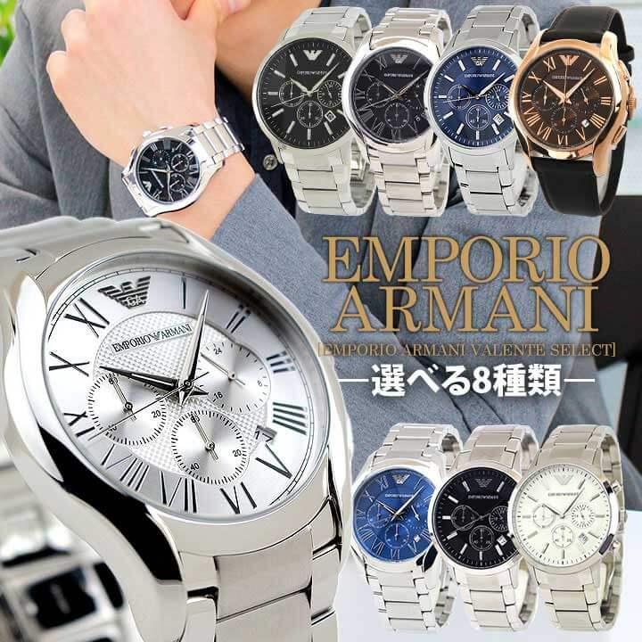 【送料無料】EMPORIO ARMANI エンポリオアルマーニ ブランド メンズ 腕時計 時計 クロノグラフ メタル 黒 ブラック 青 ネイビー 茶 ブラウン 銀 シルバー 誕生日プレゼント 男性 ギフト 海外モデル