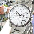 ARMANIEXCHANGEアルマーニエクスチェンジAX2058海外モデルメンズ腕時計ウォッチメタルバンドクロノグラフクオーツアナログ白ホワイト銀シルバー