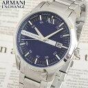 【送料無料】 ARMANI EXCHANGE ax armani exchange アルマーニ エクスチェンジ メンズ 腕時計 時計 ウォッチ watch メ…