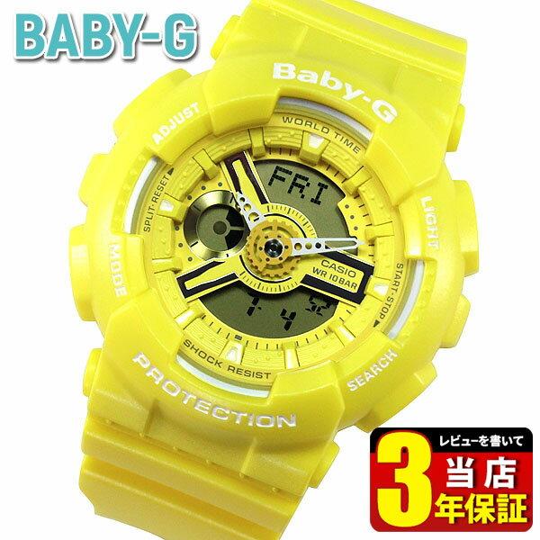 CASIO カシオ Baby-G ベビーG レディース 腕時計 時計 ウォッチ BA-110BC-9A BA110 黄色 イエロー 海外モデル アナログ アナデジ【BABYG】【BA110】【bigcase】 商品到着後レビューを書いて3年保証 誕生日プレゼント 女性 ギフト