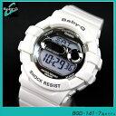 【CASIO】カシオ【Baby-G】ベビーG BGD-141-7 ホワイト Glitter Dial Seriesグリッターシリーズ 海外モデル 20気圧防水 レディース 腕時計 時計 ウォッチ【BA