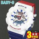 ★送料無料 CASIO カシオ Baby-G ベビーG BA-110TR-7A 海外モデル レディース 腕時計 ウォッチ アナログ アナデジ デ…