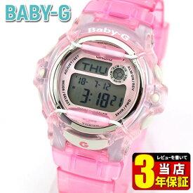 CASIO カシオ Baby-G ベビーG レディース 腕時計 新品 時計 ウォッチ デジタル BG-169R-4 海外モデル 20気圧防水 Reef クリアピンク誕生日 彼女 女性 ギフト プレゼント ブランド
