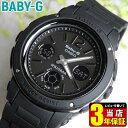 ★送料無料 CASIO カシオ Baby-G ベビーG レディース 腕時計 新品 時計 レディース腕時計 新品 ブラック 黒 アナログ …