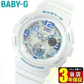 4e1f1520dbf027 CASIO カシオ Baby-G ベビーG Beach Traveler Series BGA-190-7B 海外モデル レディース 腕時計 ウォッチ  アナログ アナデジ デジタル 白 ホワイト 商品到着後レビュー ...