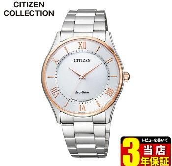 CITIZENCOLLECTIONシチズンコレクションBJ6484-50A国内正規品メンズ腕時計ウォッチメタルバンドエコドライブアナログ金ピンクゴールド銀シルバー