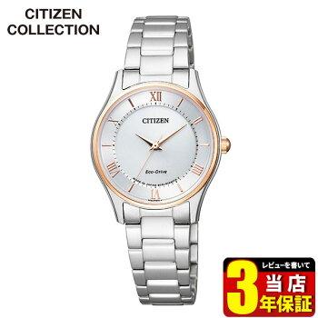 CITIZENCOLLECTIONシチズンコレクションEM0404-51A国内正規品レディース腕時計ウォッチメタルバンドエコドライブアナログ金ピンクゴールド銀シルバー