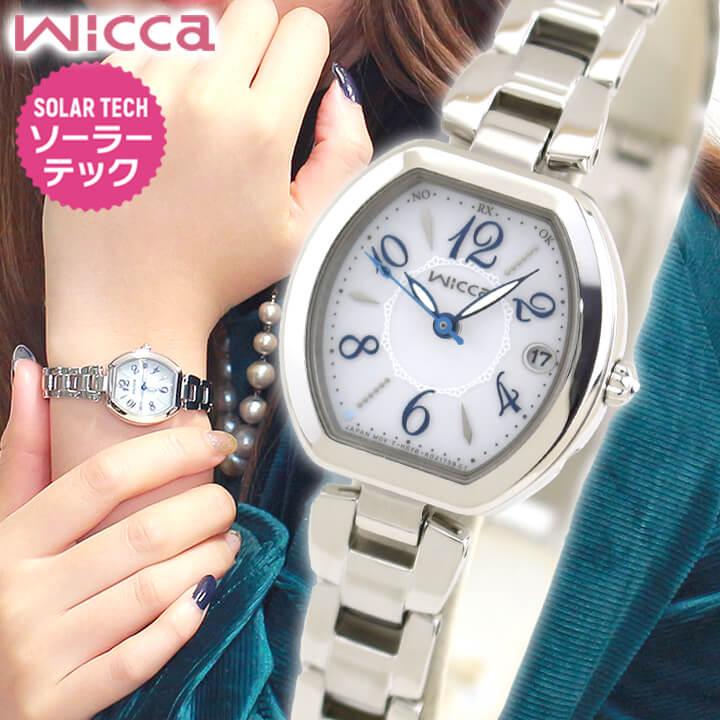 【送料無料】 シチズン ソーラー電波腕時計 ウィッカ CITIZEN wicca 腕時計 レディース KL0-715-11 国内正規品 メタル バンド ブレスレット春夏 HAPPY DIARY 商品到着後レビューを書いて7年保証
