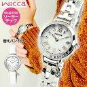替えバンド付 シチズン ウィッカ ブレスライン CITIZEN wicca ソーラー電波時計 流通限定モデル 腕時計 レディース KL0-812-11 国内正規品 誕生日プレゼント 女性 ギフト ブランド