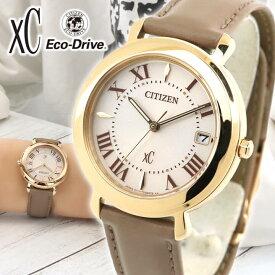 シチズン クロスシー エコドライブ ソーラー 腕時計 レディース CITIZEN xC EO1203-03A 国内正規品 レザー 革 誕生日 女性 母の日 ギフト プレゼント ブランド 商品到着後レビューを書いて7年保証