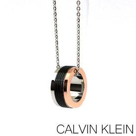CALVIN KLEIN カルバンクライン ネックレス ペンダント サークル メンズ 黒 ブラック ピンクゴールド ローズゴールド 銀 シルバー KJ7MBN300100 誕生日プレゼント 男性 バレンタイン ギフト 海外モデル